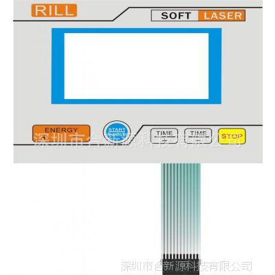 厂家供应高质低价各种高档薄膜开关手感好性能稳定交期短质量保证