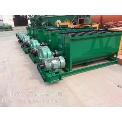 内蒙古卧式混合机 混合机设备 有机肥生产线
