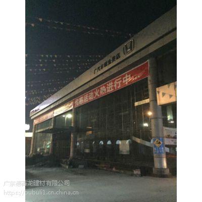 广汽本田店展厅吊顶-勾搭式铝单板天花【工程案例展示】