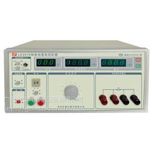 LK2678接地电阻检测仪