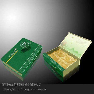 深圳礼品盒设计定制,高档葡萄酒包装礼盒定制,单支红酒包装盒印刷