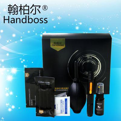 数码产品清洁礼品 翰柏尔相机镜头护理套装 厂家批发数码清洗护理用品