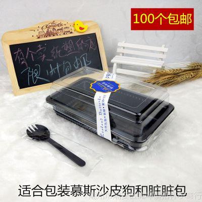 塑料打包盒长方形一次性透明带盖加厚毛巾卷蛋糕沙皮狗慕斯包装盒