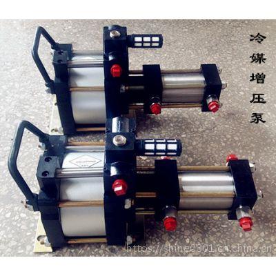 供应冷媒增压泵/制冷剂增压泵/回收泵