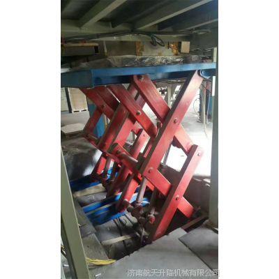 载重2吨固定剪叉式升降台价格 车间货物垂直升降平台 航天厂家定制