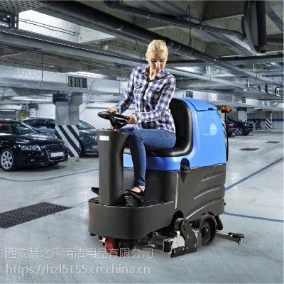 延安全自动洗地车 全自动洗地车价格 容恩洗地车批发—【西安慧之乐清洁】