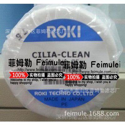 Roki过滤芯 日本ROKI 锂电池浆料 250L-HC-75 过滤芯