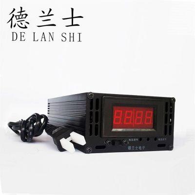 厂家直销定制 铅酸CD-24V15A可调稳压恒流全自动充电机电动车模块