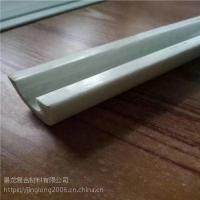 玻璃钢拉挤引拔棒/玻璃钢C型钢/滑县景龙量大优惠可定制