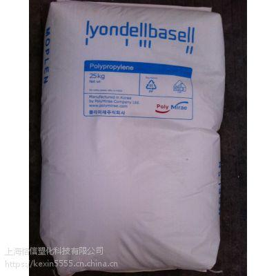 供应PP利安德巴塞尔6323高刚/高抗/耐热聚丙烯