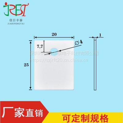 佳日丰泰专业生产96氧化铝陶瓷片 绝缘陶瓷基片