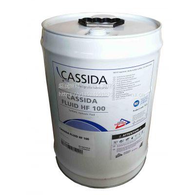 原装供应FUCHS福斯 cassida嘉仕达 HF 100_超润供