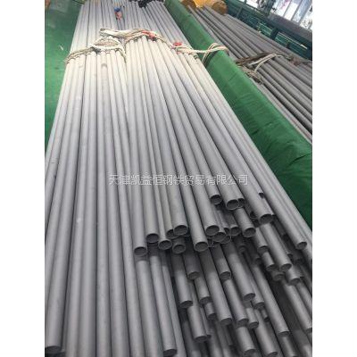 北京新标022Cr17Ni12Mo2不锈钢管 S31603不锈钢白管价格现货