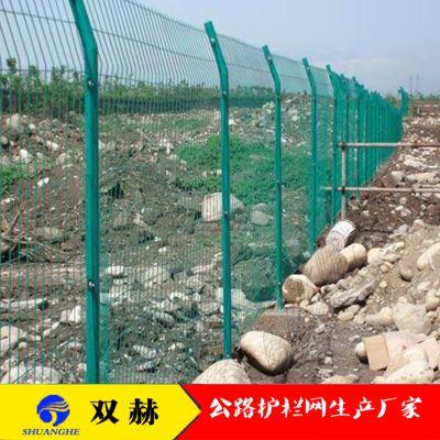 供应1.8米高公路护栏网、双丝高速公路防护网、绿色浸塑铁丝网
