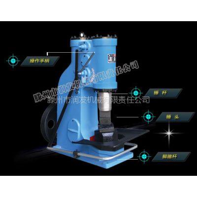 专业打铁机器 c41-25kg分体式空气锤 厂家直销 支持视频看货