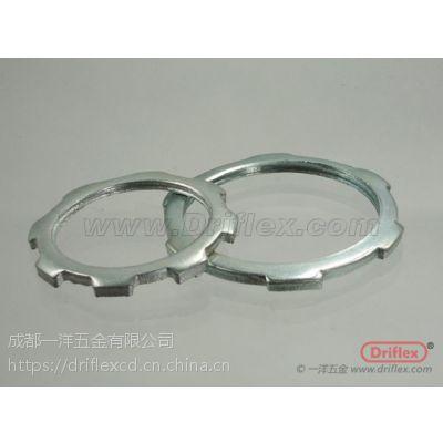 一洋五金生产金属琐母 太阳帽Locknut 铁镀锌 铜镀镍 不锈钢材质