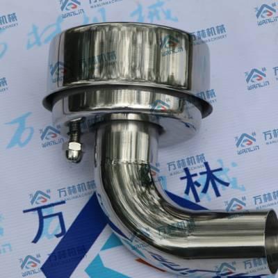 供应不锈钢呼吸器 不锈钢弯头呼吸器 弯头呼吸器厂家价格