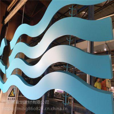 波浪形铝方通厂家工艺,弧形铝方通吊顶安装效果。