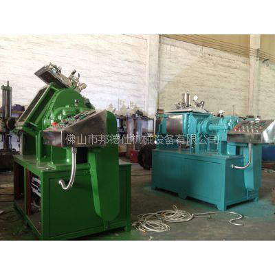 直供广东硅胶捏合机 浙江中空玻璃胶生产设备 真空型不锈钢捏合机