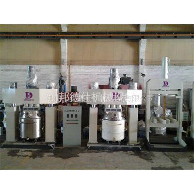 邦德仕供应广东强力分散机 密封胶化工设备厂家 电动石材胶设备
