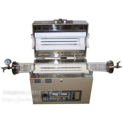 供应河南酷斯特1200℃ 真空管式炉 气氛管式炉 管式气氛炉