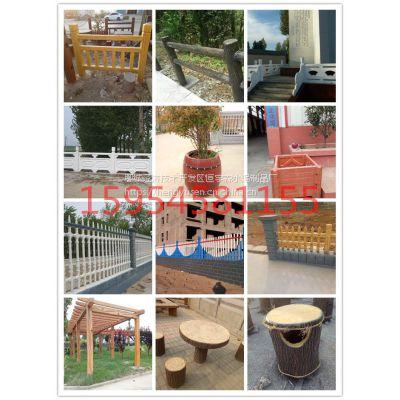 别墅、建筑、园林景观、预制砼仿木树桩、河堤橫梯护栏