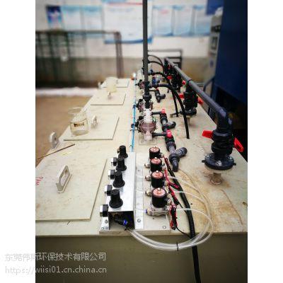 上海电镀工业废水处理设备,电镀含镍废水处理系统