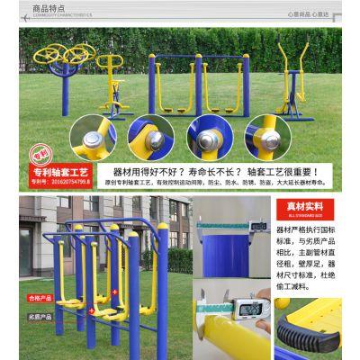 广西室外健身器材 小区老年人专用休闲健身器材 康奇体育