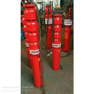 xbd12.0/10g-GDL型立式多级消防泵XBD12/1.67-(I)40*10室内消火栓泵
