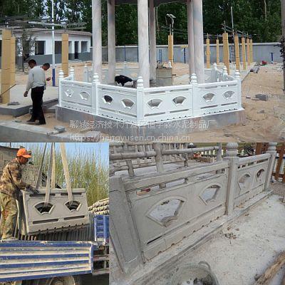 水泥仿石护栏由天然石材翻制,模拟天然石材肌理