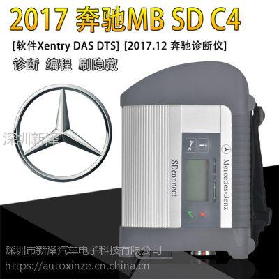 奔驰C4奔驰柴油车电脑 含XENTRY,DAS,WIS,EPC等奔驰汽车故障诊断仪