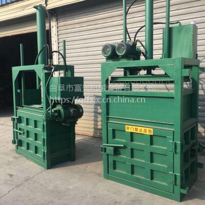 富兴20吨编织袋打包机详细参数 工业边角料压包机 旧铁桶压扁机
