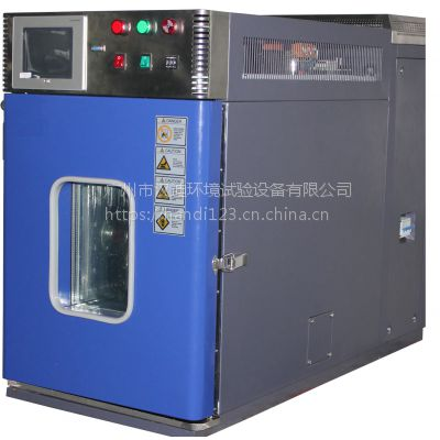 广州汉迪HST小型恒温恒湿试验箱生产厂家卧式高低温箱20年品牌见证