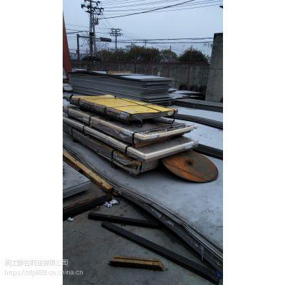 浙江304L太钢不锈钢板供应商