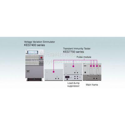 瞬态浪涌测试仪/电源变动测试仪/菊水KES7000 System