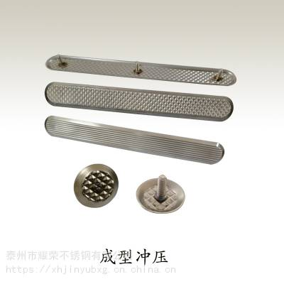 江苏耀荣 批发供应新款锈钢 防滑纹盲道钉 凸点盲道钉 款式多样