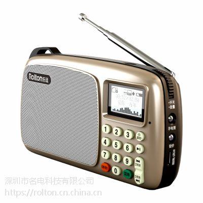 Rolton/乐廷 T303收音机老人迷你小音响插卡音箱便携式随身听