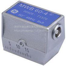 美国GE无损检测仪器MWB70-O4-EN