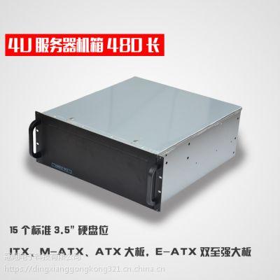 4U机箱工控机箱4U服务器机箱480深双至强e-atx服务器大板位15个硬盘位鼎翔工控