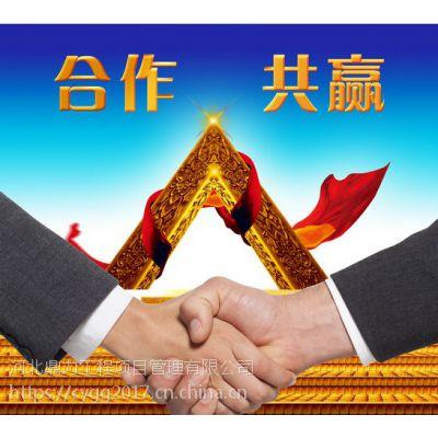 济南产业发展投资集团有限公司2019年度律师事务所中介库入库招标公告