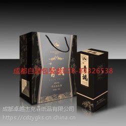 成都白酒包装盒 酒箱价格 保健酒包装盒生产 酒手提袋促销 杰克森包装印刷厂