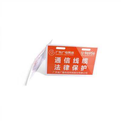 【PVC厂家供应】兰州电信线缆标牌卡,不干胶设备标签、尾纤标签打印机