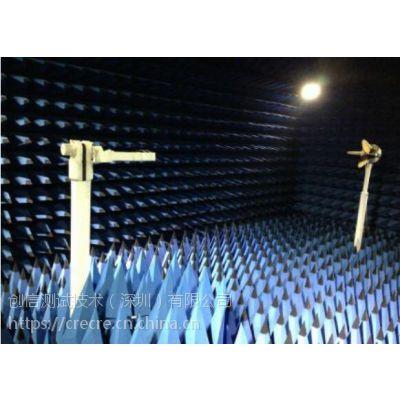 CRECRE OTA3600 OTA测试暗室系统