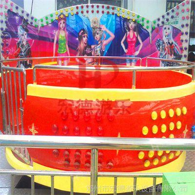 供应宏徳-儿童游乐设备 迷你迪斯科转盘-大簸箕