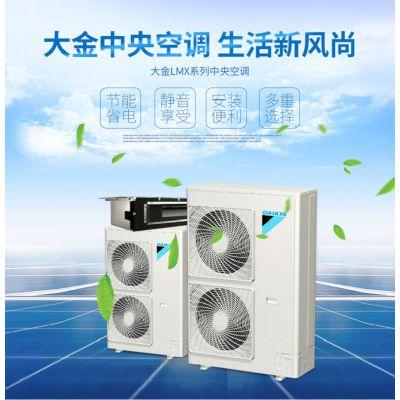 北京大金中央空调智能3D气流风管式标准型FPDSP22AB(P)