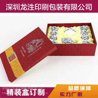 深圳精装盒定做,纸质天地盖礼盒设计印刷,牛皮纸精装礼品盒定制设计