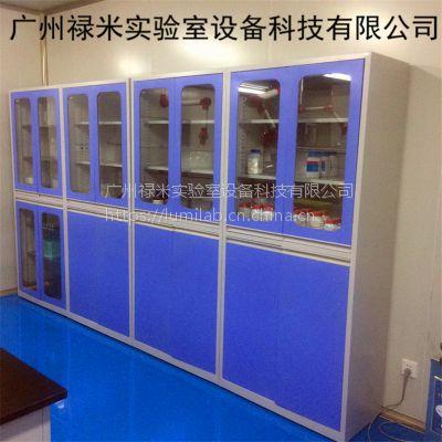 禄米厂家直销药品柜 实验室储物柜 全钢柜 定制家具