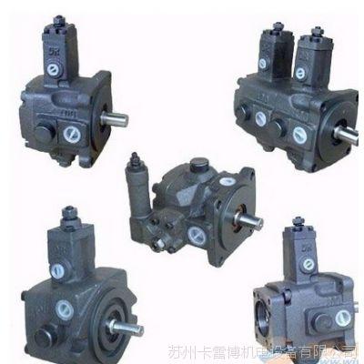 VP-30-30-F/A3双联泵, 代理SHEN YU双联叶片泵