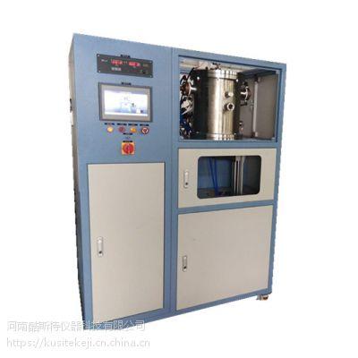 供应实验室专用 K-ZT(W)-18-20硬质合金真空烧结炉高温真空烧结炉