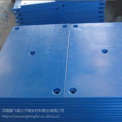 河南腾飞(翼诺)超高分子量聚乙烯板材 增强型超耐磨抗静电UHMW-PE板材